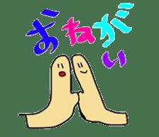 Rikako's Sticker2 sticker #4894527