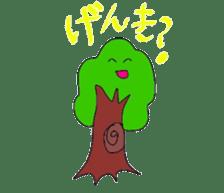 Rikako's Sticker2 sticker #4894529