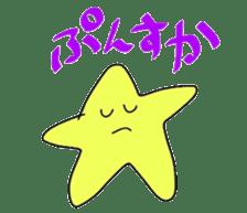 Rikako's Sticker2 sticker #4894530