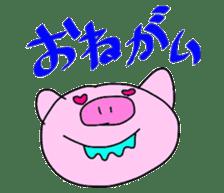 Rikako's Sticker2 sticker #4894534