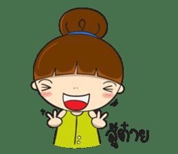 Nong Nua sticker #4896544