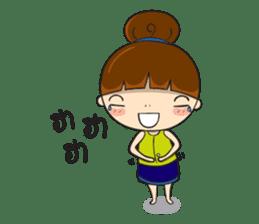 Nong Nua sticker #4896548