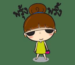 Nong Nua sticker #4896550