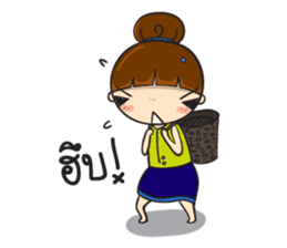 Nong Nua sticker #4896556