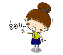 Nong Nua sticker #4896557