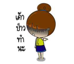 Nong Nua sticker #4896560