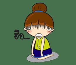 Nong Nua sticker #4896569