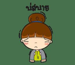 Nong Nua sticker #4896575