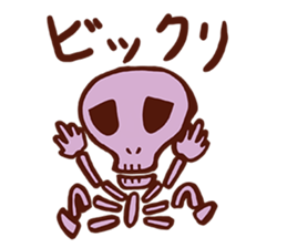 Yokai Madodo Sticker sticker #4897427