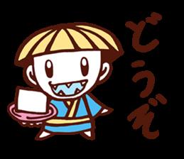 Yokai Madodo Sticker sticker #4897433