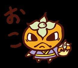 Yokai Madodo Sticker sticker #4897435