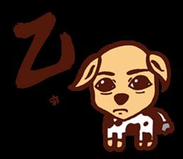 Yokai Madodo Sticker sticker #4897438