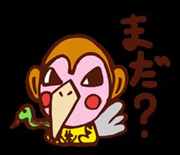 Yokai Madodo Sticker sticker #4897447