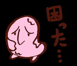 Yokai Madodo Sticker sticker #4897448