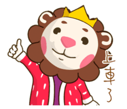 Azirian King sticker #4899302