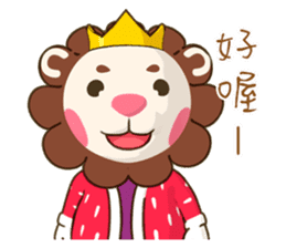 Azirian King sticker #4899304