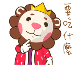 Azirian King sticker #4899305