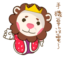 Azirian King sticker #4899314