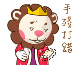 Azirian King sticker #4899328