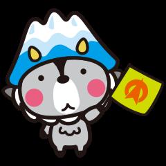 Shinano-Omachi OMAPYON