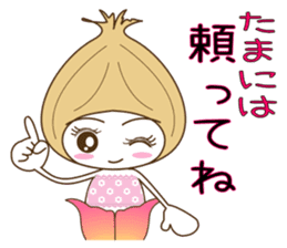 Fairies of the onion.The girl version. sticker #4906944