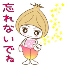 Fairies of the onion.The girl version. sticker #4906979