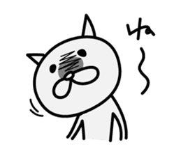 YAMINEKO sticker #4907244