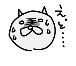 YAMINEKO sticker #4907253