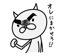 YAMINEKO sticker #4907254