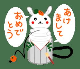 Percussion rabbit sticker #4907607