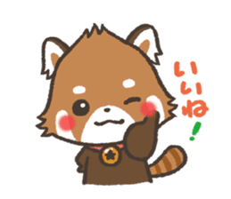 mild-Lesser-panda sticker #4908388