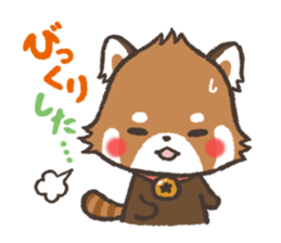 mild-Lesser-panda sticker #4908395