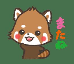 mild-Lesser-panda sticker #4908423