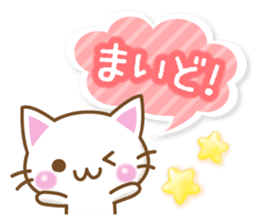 Nyankoman of Naniwa sticker #4910504