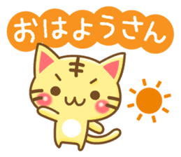 Nyankoman of Naniwa sticker #4910505
