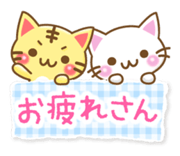 Nyankoman of Naniwa sticker #4910506