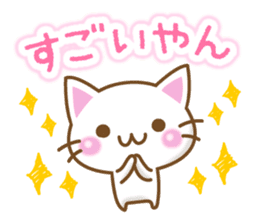 Nyankoman of Naniwa sticker #4910512