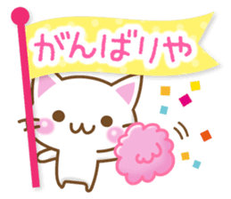 Nyankoman of Naniwa sticker #4910514