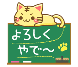 Nyankoman of Naniwa sticker #4910515