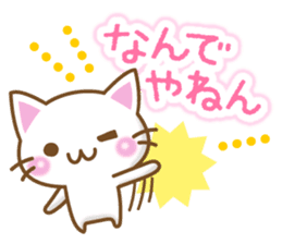 Nyankoman of Naniwa sticker #4910517