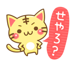 Nyankoman of Naniwa sticker #4910518