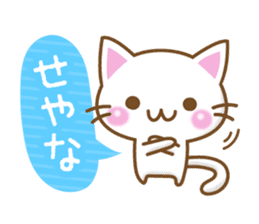 Nyankoman of Naniwa sticker #4910519
