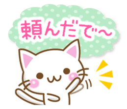 Nyankoman of Naniwa sticker #4910520