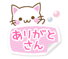 Nyankoman of Naniwa sticker #4910522