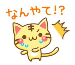 Nyankoman of Naniwa sticker #4910524