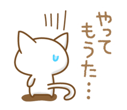 Nyankoman of Naniwa sticker #4910525