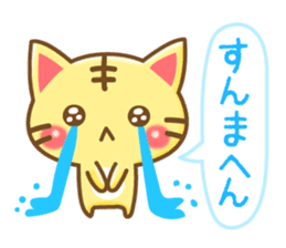 Nyankoman of Naniwa sticker #4910526