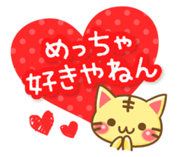 Nyankoman of Naniwa sticker #4910529
