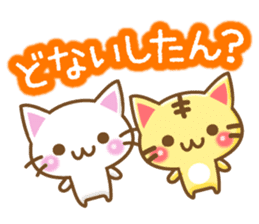 Nyankoman of Naniwa sticker #4910530