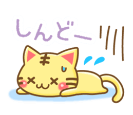 Nyankoman of Naniwa sticker #4910531